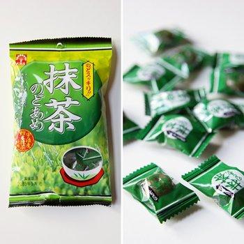 Леденцы Зеленый Чай 80 г.