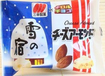 Шоколадные конфеты Tirol Миндальный Сыр (Упаковка 30 г.)