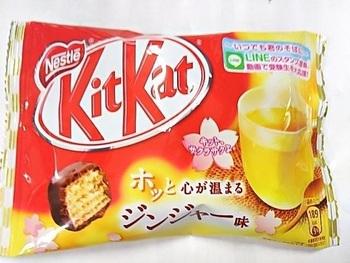 KitKat Упаковка Имбирь (Шоколадные Шарики) 35 г.