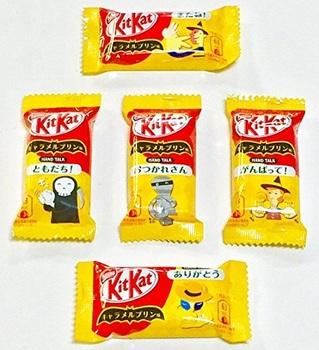 KitKat Halloween Карамельный Пудинг (Батончик)