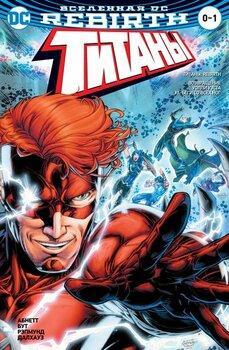 Вселенная DC Rebirth. Титаны #0-1; Красный Колпак и Изгои #0 (Сингл)