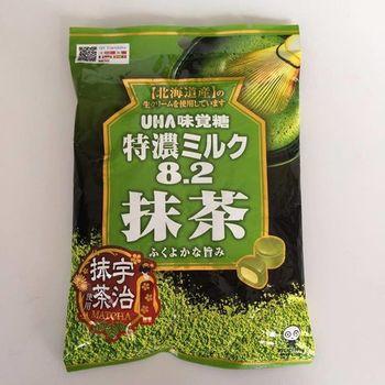 Конфеты Зеленый Чай (Упаковка)