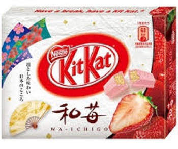 KitKat Клубника (Маленькая упаковка)