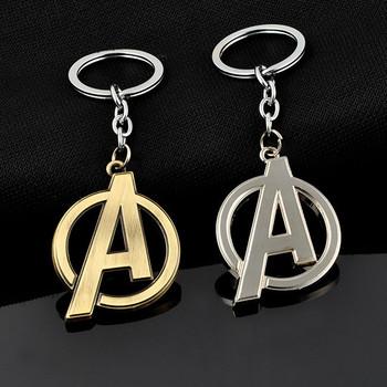 Брелок Avengers