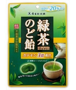 Леденцы Зеленый Чай 95 г.
