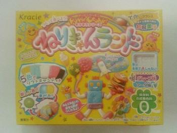 Набор для изготовления сладостей Poppin\'Cookin\'