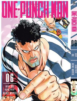 Ванпанчмен. Том 6 / One-Punch Man. Vol. 6