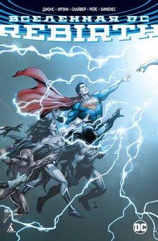 Вселенная DC Rebirth (Сингл)