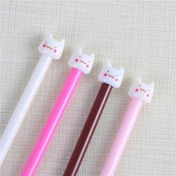Ручка White Cat
