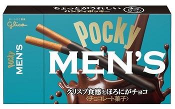 Pocky Men's Шоколад 33 г.