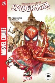 Spider-Man #8. Реванш Скорпіо. Частина 1 з 3