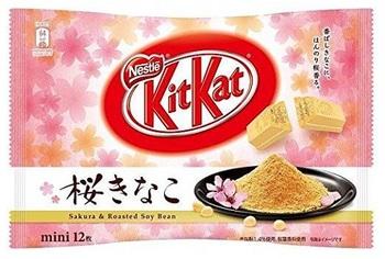KitKat Сакура и Жареная Соя (Большая упаковка)