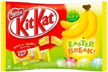 KitKat «Пасхальный кролик» Банан (Большая упаковка)