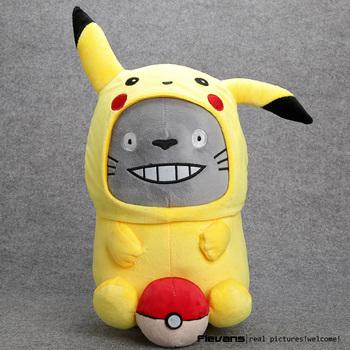 Pokemon-Totoro / Покемон-Тоторо (мягкая игрушка)