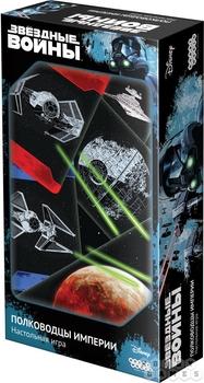 Звёздные войны. Полководцы Империи. Карточная игра