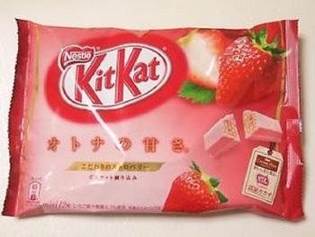 KitKat Клубника (Большая упаковка)