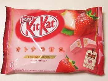 KitKat Упаковка Клубника