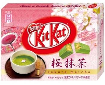 KitKat Зеленый Чай и Сакура (Маленькая упаковка)