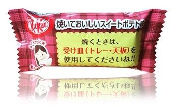 KitKat батончик сладкая картошка