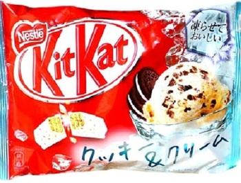 KitKat Печенье и Мороженое (Большая упаковка)