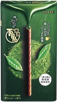 Toppo зеленый чай 88 г.
