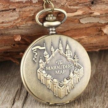 Часы Гарри Поттер / Harry Potter