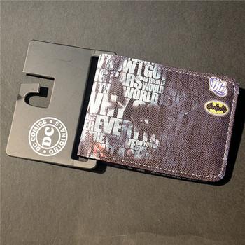 Бумажник Joker