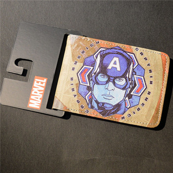 Бумажник Captain America