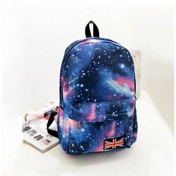 «Космос» Рюкзак