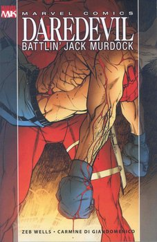 Daredevil: Battlin' Jack Murdock  (мягкая обложка)