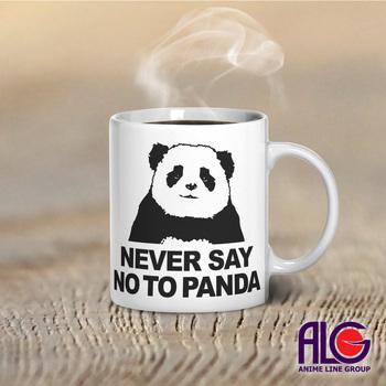 Чашка Never Say No To Panda