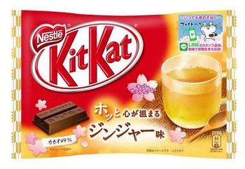 KitKat Имбирь (Большая упаковка)