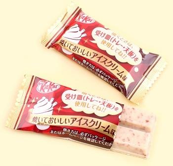 KitKat Мороженое (Батончик)