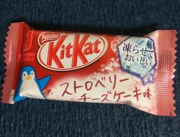 KitKat Клубничное Мороженое (Батончик)