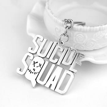 Брелок Suicide Squad