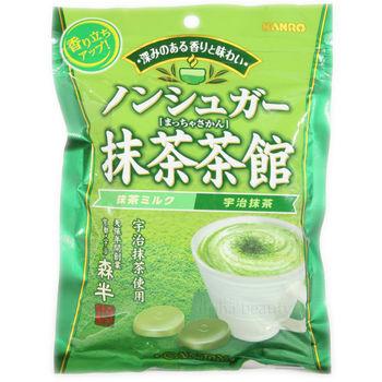 Леденцы Зеленый Чай (Упаковка)