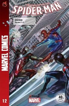 Spider-Man #12. Ігри Сили. Частина 2 з 4