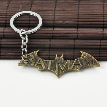 Брелок Бэтмен / Batman