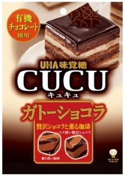 Леденцы UHA CUCU Шоколадный Торт (Упаковка 80 г.)