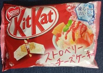 KitKat Клубничное Мороженое (Большая упаковка)