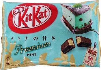 KitKat Мятный Пирог (Большая упаковка)