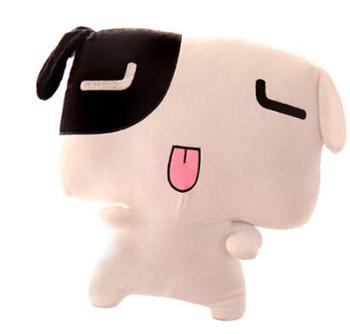 Dog мягкая игрушка